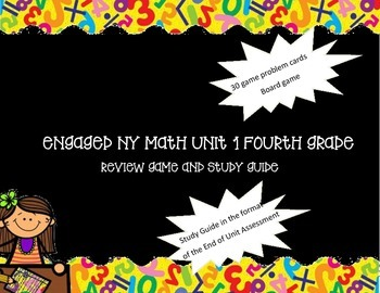 Engaged NY fourth grade math - end of module 1 assessment