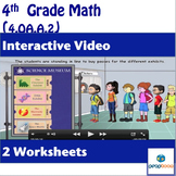 Common Core Math-Additive Vs Multiplicative Comparison - 4.OA.A.2