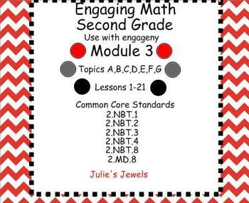 Engage NY Math Module 3 for Second Grade Smart Board for engageNY