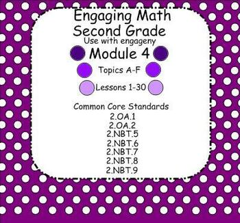 Engage NY Math Module 4 Complete for Smart Board for engageNY