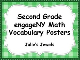 Engage NY (Eureka) Math Second Grade Vocabulary Posters
