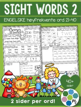 Engelsk: Sight words / høyfrektente ord - pakke 2: ord 21-40