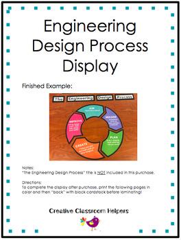 Engineering Design Process Display