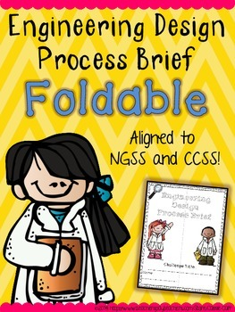 Engineering Design Process Brief Foldable