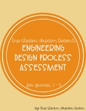 Engineering Design Process Poster and Assessment Bundle