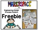 Engineering Design Process Posters FREEBIE