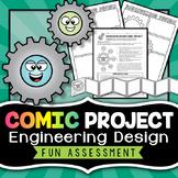 Engineering Design Process Project - Comic Strip Activity