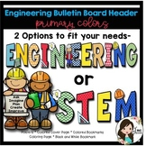 Engineering or STEM Bulletin Board Header (Primary Colors)