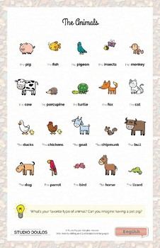 English 11x17 Poster Bundle Pack (4 in ONE!)