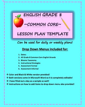 English 8 Drop Down Lesson Plan Template (CC)