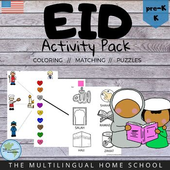 English Activity Book for Eid - Pre-K / K