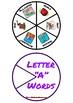 English Alphabet Spinners
