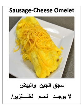 English arabic language flashcards cafeteria food by esltexasteacher english arabic language flashcards cafeteria food forumfinder Image collections