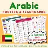 MEGA BUNDLE English Arabic Posters and Flashcards