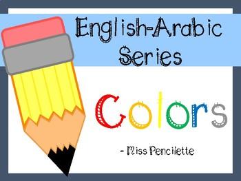 English-Arabic Series: Colors/Colours