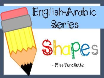 English-Arabic Series: Shapes