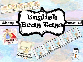Brag Tags - Awesome English Brag Tags - Sheep Themed