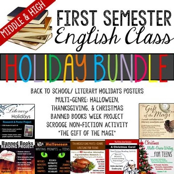 HOLIDAY Bundle for English Class: First Semester