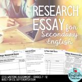 English Class Research Essay (common core) (grades 7-12)