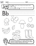 English Consonant B worksheet with Spanish Instructions