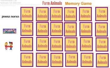 English - Farm animals memory game.