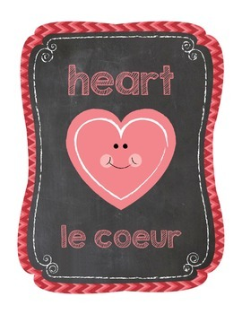 English/French Chevron Chalkboard 2D and 3D Shape Poster Printables