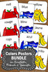 English, French and Spanish Colors Posters BUNDLE, Color Words SPS