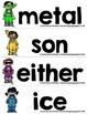 English Fry (sight) Words 601-700 Word Wall