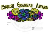 English Grammar Award