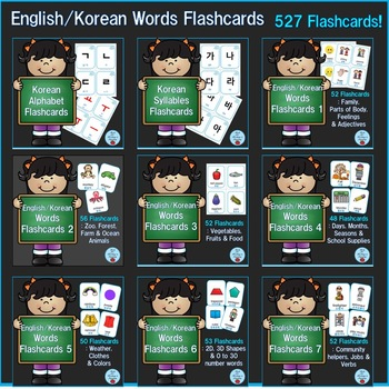 English/Korean Words Flashcards Bundle