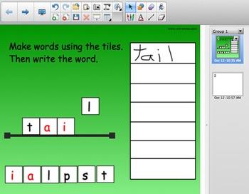 English Language Arts - Smartboard Word Maker Tile Game - Vowel  Sounds