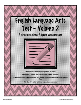 English Language Arts Test Bundle
