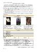 English Literature [Basic]: To Kill a Mockingbird Part 2