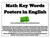 English Math Key Words Posters