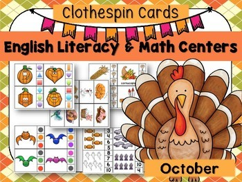 English Math and Literacy Centre Clip Cards - OCTOBER/FALL/HALLOWE'EN