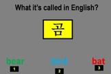 English Phonics with Korean Tranlations