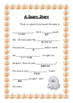 English Scary Story Madlib Activity for Japanese Students