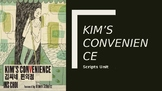 English Script Unit Kim's Convenience All-In-One Lesson PowrPoint