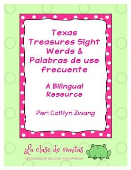 English Sight Words & Palabras de uso frecuente en español