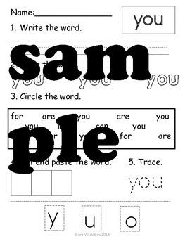English Sight Words Worksheets