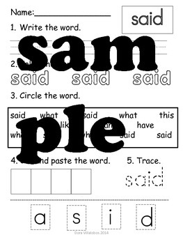 English Sight Words Worksheets