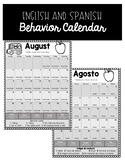 English/Spanish 2019-2020 Behavior Calendar