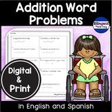 Bilingual Addition Word Problems in English & Spanish