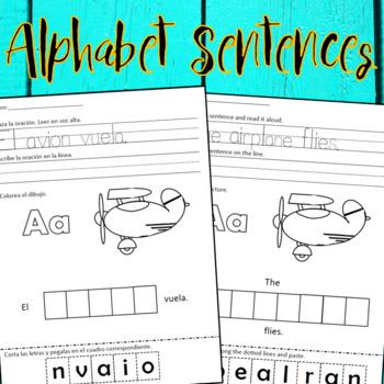 English & Spanish - Alphabet Sentences Worksheets