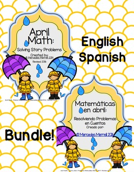 English Spanish  April Math: Solving Story Problems and Matemáticas en abril...