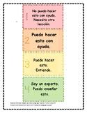 English, Spanish, & Arabic Self-Assessment Cards!