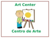 English Spanish Art Center Sign