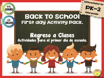English + Spanish Back to School Activity Pack Regreso a Clases Actividades