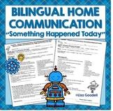 "Bilingual Spanish Behavior Communication Form ""Something Happened Today"""