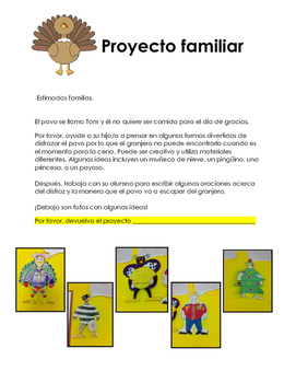 English/Spanish Bilingual Turkey Disguise Project